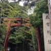 来宮神社と日航亭大湯