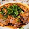 【1食80円】鰻丼のたれdeチャーシュー蒲焼きの簡単レシピ