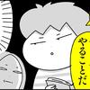 【コノビー連載】第23回 きゃん太のオトナな発言集