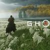 Ghost of Tsushima をトロフィーコンプリートまで遊んだので感想