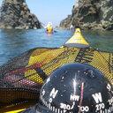 Umineko Kayaks