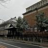 2/24まで‼️旧博物館動物園駅公開✨
