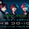 Da-iCE ONLINE LIVE TOUR 2020