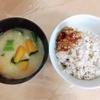 【まっさん'sブログ】穀菜食はじめました。