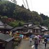 小鹿田焼 唐臼祭は癒やしと買い物の聖地だった