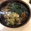 勝どき駅の立ち食い蕎麦【よつば】朝の蕎麦って美味いよね‼️