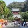 鎌倉で鎌倉末期と南北朝~観応の擾乱の史跡を訪ねる 1