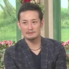 《動画あり》TOKIO 松岡昌宏『徹子の部屋』