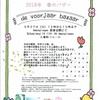 春のバザー@囲碁会館(5/27)