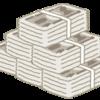 パナホームの新築、坪単価は80万円と判明!決算書、口コミ・評判を調べてみた結果、平均販売価格は3473万円とハイクラス