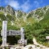 駒ヶ岳ロープウェイで一気に標高2,612mの雲上の世界へ。中央アルプス千畳敷カールは気軽に登山を楽しみたい方にもおすすめです。