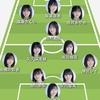 乃木坂46 4期生 サッカー フォーメーション