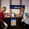 PHPカンファレンス北海道 2019に当日スタッフ+αとして参加してきたよ