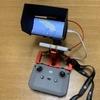 DJI Air 2S:ドローンコントローラの猛暑対応(フード、ペルチェ)