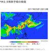 PM2.5、黄砂飛散!新潟市も「非常に多い」のでご注意を