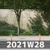 週報 2021W28