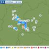 202003151159長野県中部地震『強震モニタ』8倍速で、地球の蠢きを感じる?