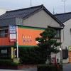 軽食・喫茶・鉄板やき・コインランドリー・お風呂  ポパイ/鳥取県境港市