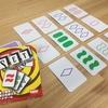 簡単なボードゲーム紹介【セットカードゲーム】