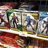 「創動 仮面ライダービルド第5弾」でナイトローグが復活したので探してきたよ!ある?無くね?どこにもネーヨ?