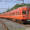 TOMYTEC 鉄道コレクション 京成3300形更新車「ファイヤーオレンジ」