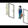 【世界は誰かの仕事で出来ている。】鈴木春香「KUROKO」+Santiago Grasso「EL EMPLEO」:感想と視聴のススメ【発掘シリーズ】