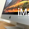 圧倒的デザイン!最高にオシャレでカッコイイ新型iMacをいろんな角度から撮影