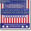 アメリカ英語の発音ノウハウ (6) ~ 元ネタ本のダウンロード販売