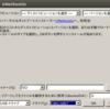 【ubuntu14.04LTS】FMV-BIBLO MG70H(Pentium M)にubuntuをインストール