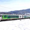 キハE200-1+HB-E300回送運転