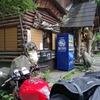バイクでキャンプ 玉川キャンプ村