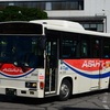 朝日自動車 2096号車[除籍]