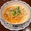 🚩外食日記(473)    宮崎   「ウルワシ」②より、【エビクリームスープスパゲティ】‼️