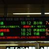 2/24 上川管内北部(士別→名寄→深名線)