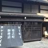 岐阜県観光大使の行きつけ~ひっそりと佇む、飛騨を代表する名喫茶店~
