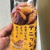 カリッと香ばしさがたまらない 神戸屋 大学いもデニッシュ 食べてみました