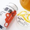 京都醸造の一意専心が缶ビールに。ベルギーとアメリカの特徴をブレンドしたベルジャンIPA