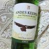 【晩酌ワイン】セブンの378円(税別)激安めちゃウマ白ワイン~アンデスキーパー 遂にコンドルが飛んだ