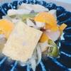 ホットクックレシピ 厚揚げ野菜煮物