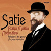 クラシック音楽の革命児、エリック・サティは二流と誤解されてた。