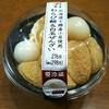 もっちりわらび餅と小豆が最強 『セブンイレブン 北海道十勝産小豆使用 わらび餅&白玉ぜんざい』 を食べてみました。