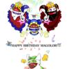 マホロア誕生日