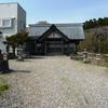 【御朱印なし】函館市(旧戸井町)小安町 小安八幡神社