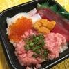 今食べたい!¥500の海鮮丼!