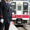 東武イズム 第32夜 ~ちゃきちゃきおべんと売り子さん~