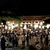 円覚寺盆踊り大会(北鎌倉 8/24~25)