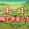 【刀剣乱舞】戦国の記憶 長篠 4-1攻略しました!#31
