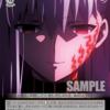 今日のカード 11/19 Fate編