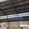 【ドイツ世界遺産】世界遺産第1号のアーヘン大聖堂を見に行く