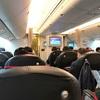 日本航空JAL101(羽田→伊丹)隣席ブロックの神通力が落ちてきた?